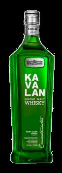 Кавалан Порт Каск Финиш