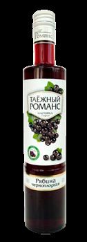 Таежный Романс Рябина Черноплодная
